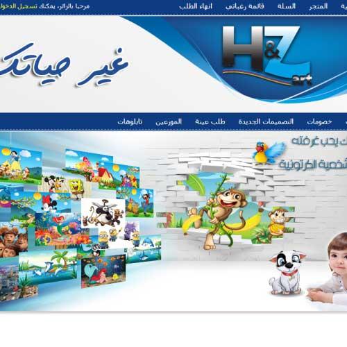 HZ Wallpapers