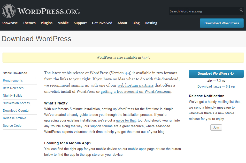 setp 1: download wordpress Package - WorPress Setup