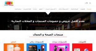 listetshops ecommerce website